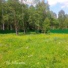 Продажа участка, Кудиново, Зарайский район