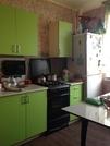 Продажа квартиры, Купить квартиру по аукциону Большие Вяземы, Одинцовский район по недорогой цене, ID объекта - 322762203 - Фото 2