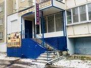 Продажа торгового помещения, Челябинск, Ул. 250-летия Челябинска