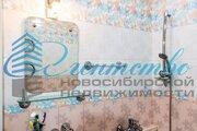 Продажа квартиры, Новосибирск, Ул. Ельцовская, Купить квартиру в Новосибирске по недорогой цене, ID объекта - 328960153 - Фото 10
