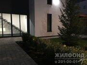Продажа дома, Новосибирск, Краснояровское ш.