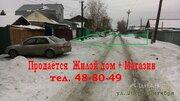 Продаюдом, Омск, улица 20 лет Октября, 33