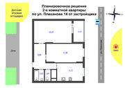 Внимание! 2- комнатная квартира 71 кв.м по ул. Плеханова 14