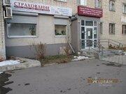 Аренда офиса, Екатеринбург, Ул. Фурманова