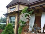 Снять дом в Картмазово