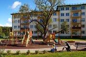 Продажа квартиры, Купить квартиру Рига, Латвия по недорогой цене, ID объекта - 313138630 - Фото 5