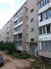 Продажа квартир ул. Автозаводская, д.50