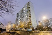 Продается квартира, Москва, 38м2