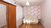 1 995 000 Руб., Предлагаю Вам двухкомнатную квартиру в центре города Волоколамска МО, Купить квартиру в Волоколамске, ID объекта - 333739714 - Фото 5