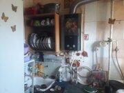 Продам квартиру в городе срочно, Продажа квартир в Старой Руссе, ID объекта - 330386270 - Фото 1