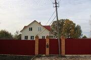 Домодедово, д.Коченягино, дом 150 м2