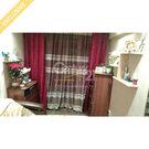 Продажа комнат в Красноярске
