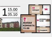 Продажа квартиры, Сочи, Шумана ул