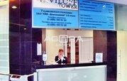 Аренда офиса, м. Ленинский проспект, Ул. Вавилова - Фото 4