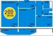 1 815 900 Руб., Продажа квартиры, Брянск, Ул. Флотская, Продажа квартир в Брянске, ID объекта - 324788630 - Фото 2