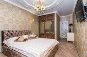 Продажа квартиры, Краснодар, Им Яна Полуяна улица