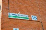 Продажа квартиры, Ижевск, Ул. Софьи Ковалевской - Фото 2