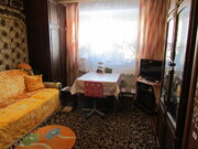 Продается трехкомнатная квартира в г .Озеры - Фото 1