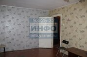 Уютная 1-комнатная квартира в Брагино - Фото 3