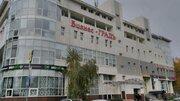 Продажа ПСН в Тюмени