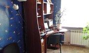 Продажа квартиры, Чита, Ул. Бутина - Фото 3