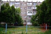 Продажа квартиры, Самара, Ул. Рыльская