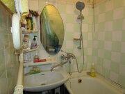 Продается трехкомнатная квартира в городе Озеры - Фото 3