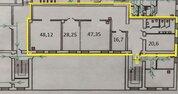 Сдается офис, 221 кв.м, состоящий из пяти комнат, метро Варшавская, 10 . - Фото 3