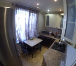Продам трехкомнатную квартиру. - Фото 1