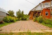 Продажа дома, Рогатино, Клинский район, Д. 7 - Фото 1