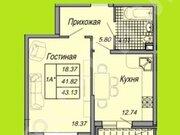 Продажа однокомнатной квартиры на Стахановской улице, 1 в Краснодаре, Купить квартиру в Краснодаре по недорогой цене, ID объекта - 320268453 - Фото 1