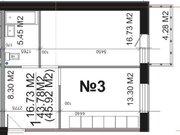 Продажа однокомнатной квартиры на Березовой улице, 12 в рабочем .