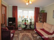 Двух комнатная квартира в Переслвле