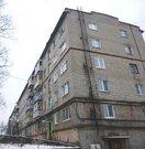 Продажа квартиры, Ногинск, Ногинский район, Ул. Октябрьская