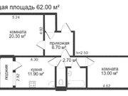 Продажа двухкомнатной квартиры на улице 65 лет Победы, 29 в Калуге, Купить квартиру в Калуге по недорогой цене, ID объекта - 319812636 - Фото 1