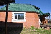Продажа дома, Хабаровск, Ул. Читинская