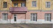 Продажа ПСН в Фурмановском районе