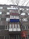 Продажа квартиры, Самара, Ул. Балаковская