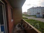 Продажа квартиры, Ялуторовск, Ялуторовский район, Ул. Северная