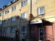 Продажа трехкомнатной квартиры на улице Юрия Гагарина, 153 в ., Купить квартиру в Калининграде по недорогой цене, ID объекта - 319810627 - Фото 1