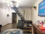 Предлагается к продаже просторная 4-к квартира - Фото 5