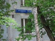 Продаю 1-ком. кв. м. Кунцевская ул. Артамонова д11к2 - Фото 1