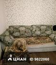 Продажа квартир Александра Невского наб.