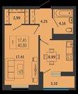 Однокомнатная квартира в ЖК квартал энтзиастов