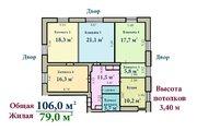 5-комнатная квартира 106 кв.м. ул. Коминтерна 20/2 м. Бабушкинская - Фото 1