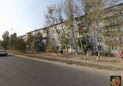 1 600 000 Руб., Квартира, ул. Звездная, д.5, Купить квартиру в Астрахани по недорогой цене, ID объекта - 331033991 - Фото 2