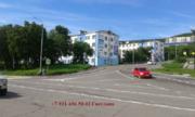 Квартира с видом на залив, Купить квартиру в Вилючинске по недорогой цене, ID объекта - 322170128 - Фото 5