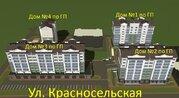 Продажа квартиры, Калининград, Красносельская-Воздушная
