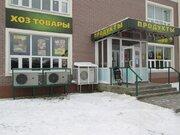 Продажа торгового помещения, Липовицы, Ярославский район, Квартал .