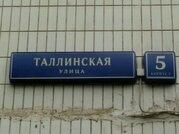 Продажа 2-комн. квартиры в Строгино на ул. Таллинская, 5, к.2 - Фото 2